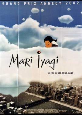 MARI IYAGI movie poster