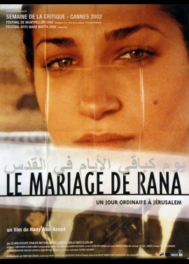 AL QODS FEE YOM AKHAR movie poster