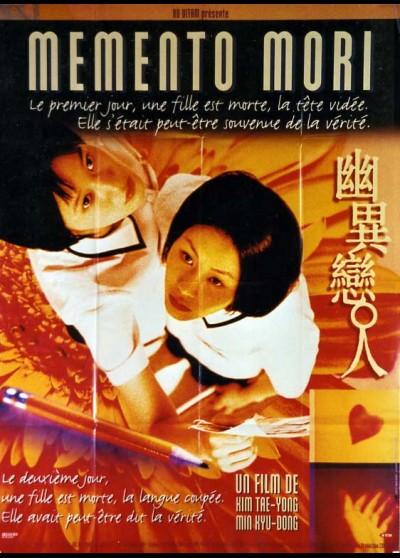 YEOGO GOEDAM II movie poster