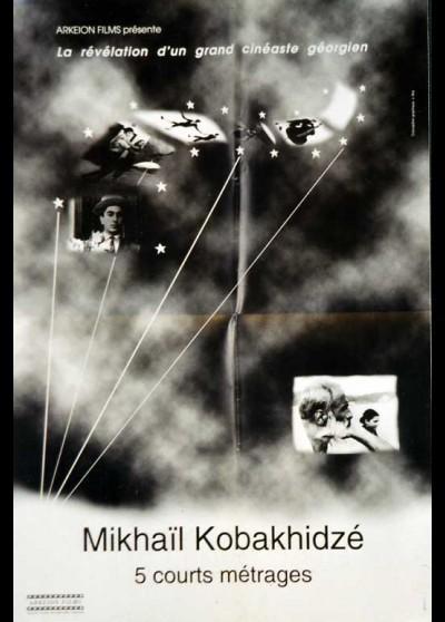 MIKHAIL KOBAKHIDZE movie poster