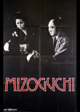 MIZOGUSHI movie poster