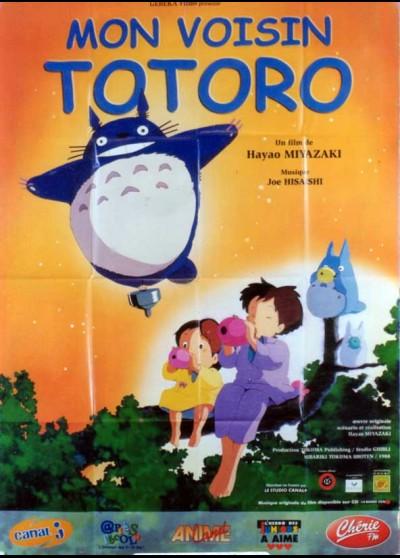 TONARI NO TOTORO movie poster