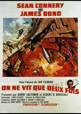 affiche du film ON NE VIT QUE DEUX FOIS