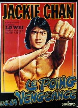 LONG QUAN / DRAGON FIST movie poster