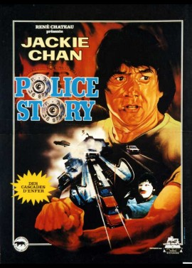 GING CHAAT GOO SI / JACKIE CHAN'S POLICE STORY movie poster