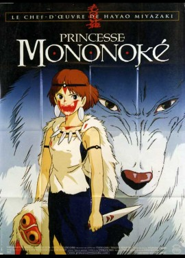 MONONOKE HIME / PRINCESS MONONOKE movie poster