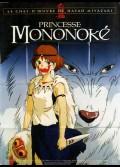 MONONOKE HIME / PRINCESS MONONOKE