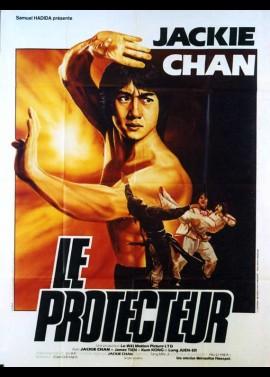 DIAN ZHI GONG FU GAN CHIAN CHIAN / HALF A LOAF OF KUNG FU movie poster