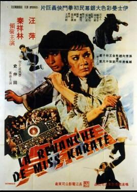 affiche du film REVANCHE DE MISS KARATE (LA)