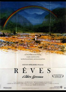 YUME movie poster