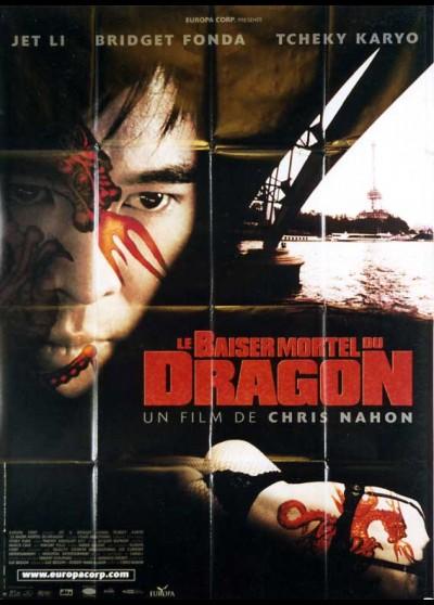 affiche du film BAISER MORTEL DU DRAGON (LE) / LE BAISER DU DRAGON