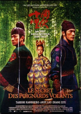 SHI MIAN MAI FU / HOUSE OF FLYING DAGGERS movie poster
