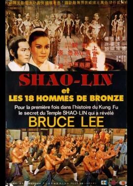 affiche du film SHAOLIN ET LES DIX HUIT HOMMES DE BRONZE