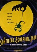 CURSE OF THE JADE SCORPION (THE)
