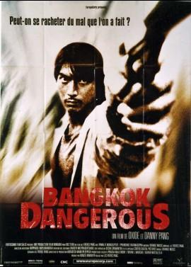 BANGKOK DANGEROUS movie poster