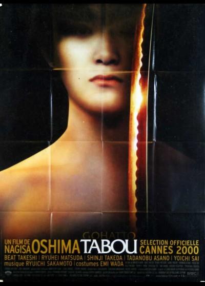 GOHATO movie poster